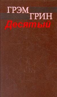 desyatyj_196284 (200x336, 16Kb)