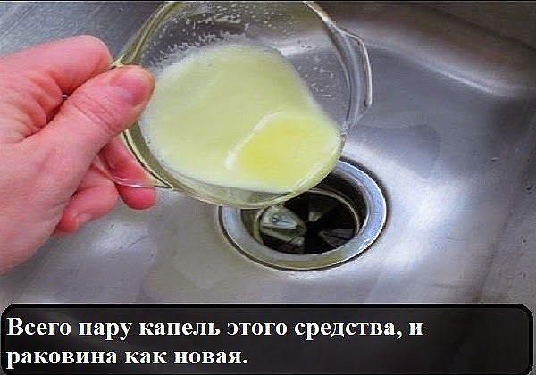 2380598_image (600x420, 40Kb)