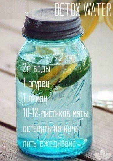 5239983_Vivodim_toksini_iz_organizma (391x555, 46Kb)