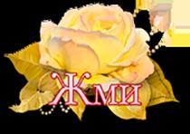 5369832__aecb6_44d266c4_L (210x148, 77Kb)