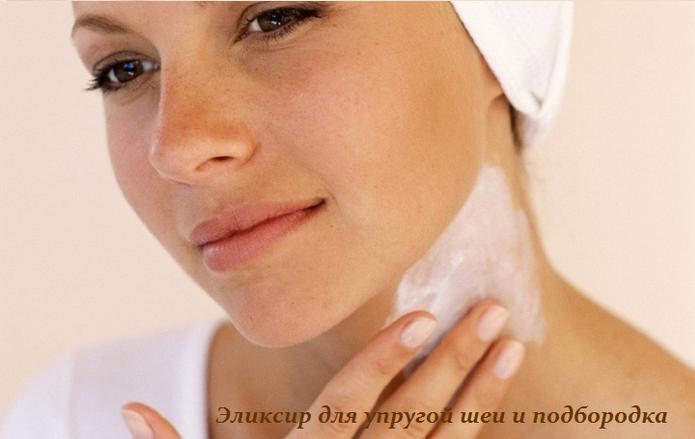 2749438_Eliksir_dlya_yprygoi_shei_i_podborodka (695x439, 404Kb)