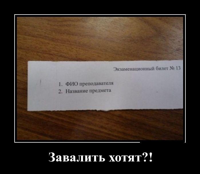 demotivatory_30 (699x610, 36Kb)