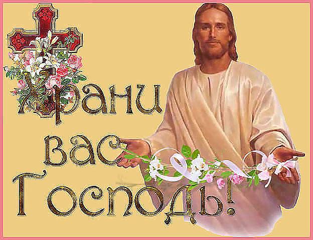 4924802_moim_dryzyam_ya_posvyashau_eti_stroki1 (624x480, 114Kb)