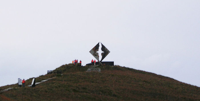 Horn_Monument (700x356, 22Kb)