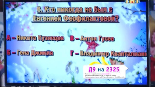 crgRpPjqlG0 (604x340, 49Kb)