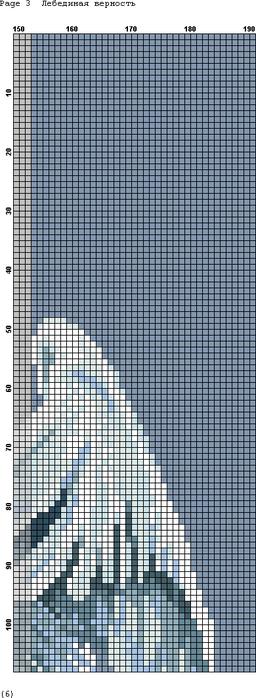 0++ (256x700, 259Kb)