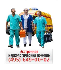 2015-07-27 10-53-53 Скриншот экрана (251x288, 65Kb)