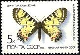 YtSU 5286 ������� ����� 1986 Butterflies �������� ���������� Eastern festoon (Allancastria caucasica) (163x113, 13Kb)