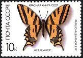 YtSU 5378 ������� ����� 1987 Butterflies ��������� Papilio alexanor (163x114, 14Kb)