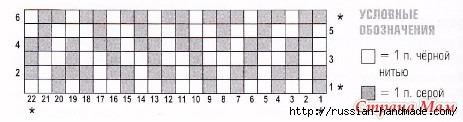 Короткое пальто спицами жаккардовым узором (2) (463x122, 45Kb)