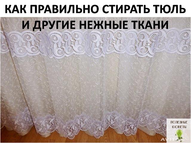 image (4) (640x480, 117Kb)