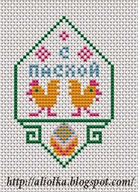 пасха 4 (274x380, 164Kb)