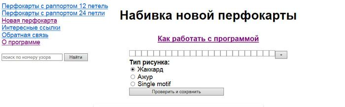 пер2 (700x217, 95Kb)