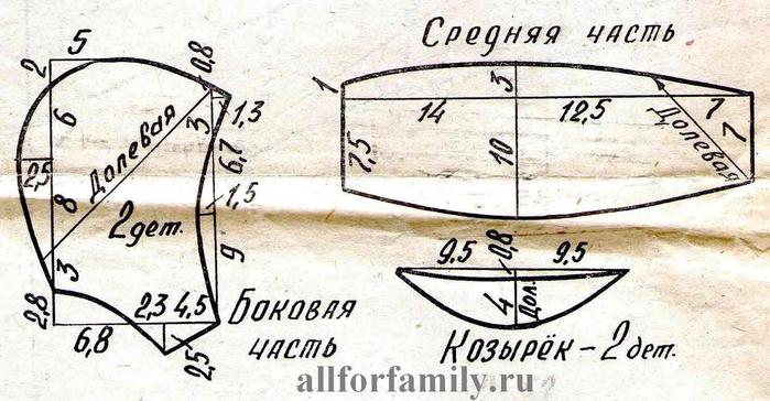 46812-shema-vyshivki-ieroglif-drakon (700x364, 277Kb)