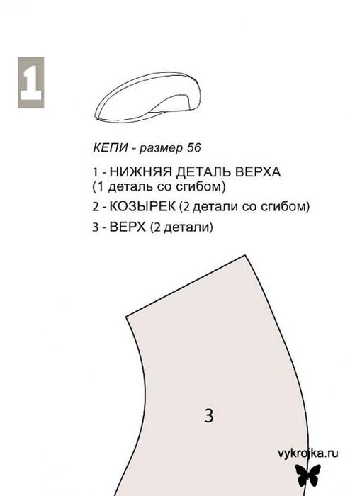 RTABe98Q26U (494x700, 68Kb)