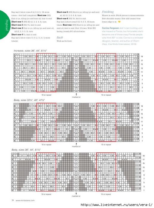vzksn16_72 (517x700, 272Kb)