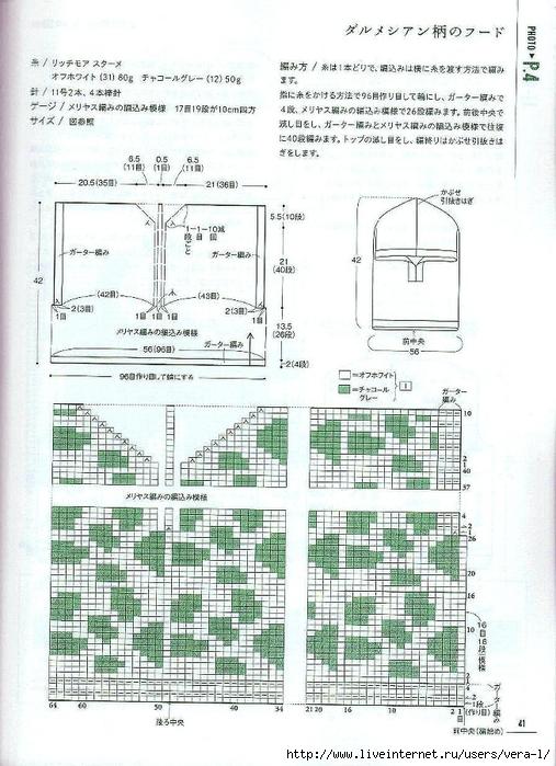 41 (507x700, 307Kb)