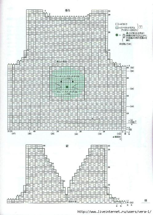 55 (498x700, 309Kb)