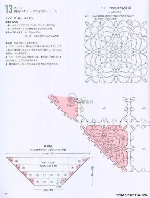 1112 (525x691, 251Kb)