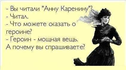 4171694_smeshnie_stihi (422x234, 23Kb)