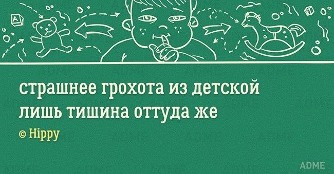 5671928_1460100945_dvustishiya1 (650x340, 56Kb)