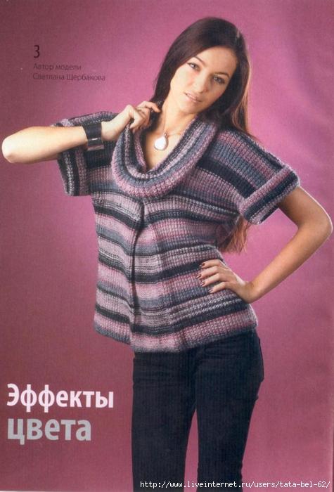 3863677_raskleshenka (475x700, 248Kb)