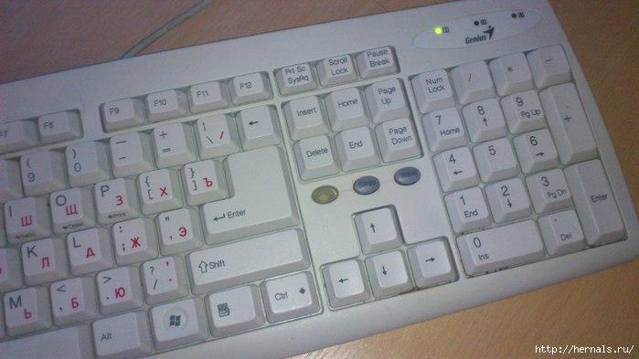 фотография клавиатуры