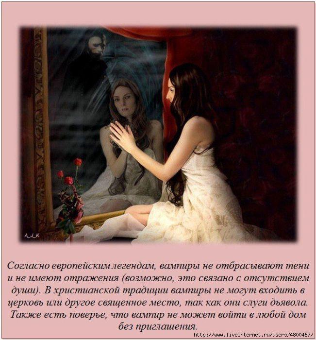 �����/4800467_1331542218_fact1103201209 (651x700, 200Kb)
