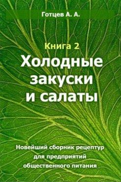 3925073_rqbs5gfcrpa5 (246x370, 32Kb)