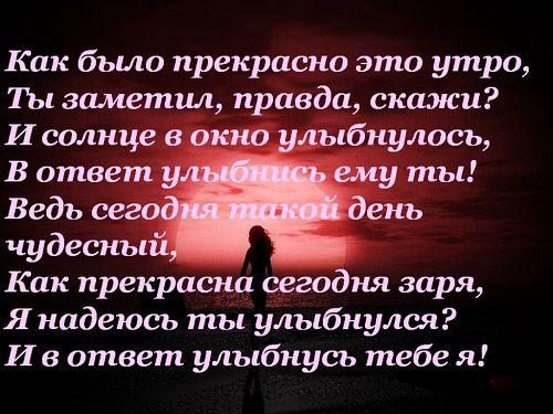 - - getImage (500x375, 50Kb)