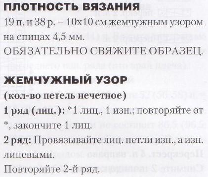 4683827_20120312_220637 (421x358, 48Kb)