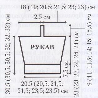 4683827_20120312_220829 (315x316, 33Kb)
