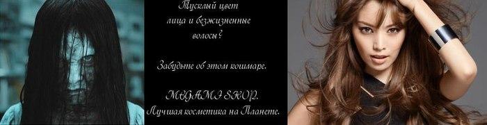 креативная реклама фото/1331572442_kosmetika (700x180, 28Kb)