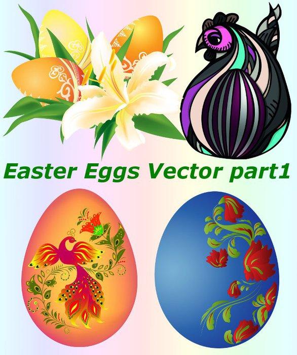 3291761_01Easter_Eggs_Vector_part1 (586x700, 90Kb)
