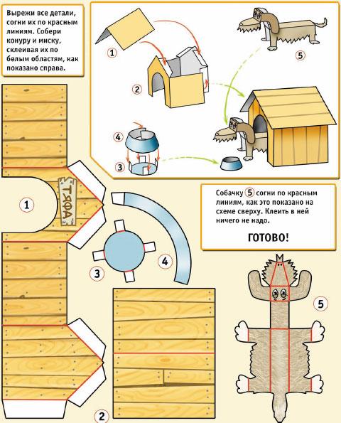 Как сделать игрушку для собаки из бумаги своими руками