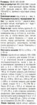 Превью 2 (217x605, 80Kb)