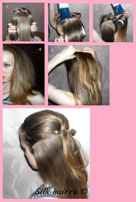 Причёски на тонкие волосы в домашних условиях своими руками