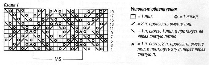 4706443_shema (700x218, 68Kb)