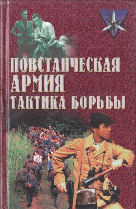 Http www liveinternet ru users 3330929 post210630855