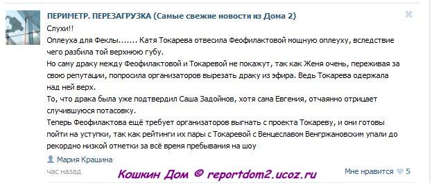 http://img0.liveinternet.ru/images/attach/c/5/84/701/84701620_213cfc026c516657fe0953d5b6d83863.png