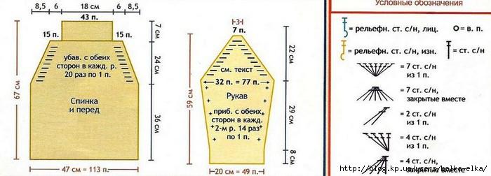 sviter-2 (700x252, 114Kb)