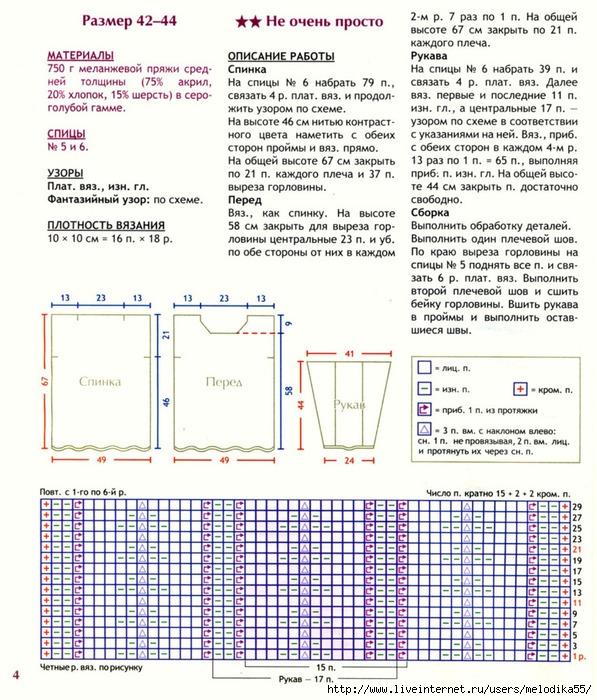 ssx1 (597x700, 339Kb)