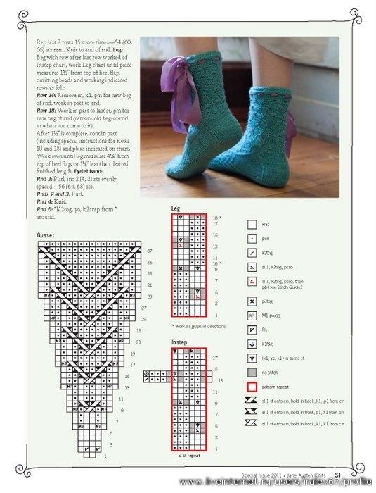 4341138_jane_austen_knits_20111_page_053 (535x700, 173Kb)