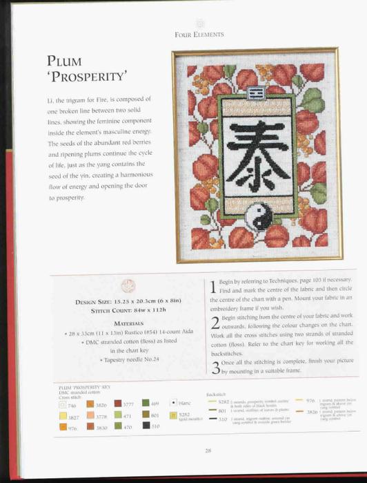 Oriental Odyssey (026) (532x700, 244Kb)