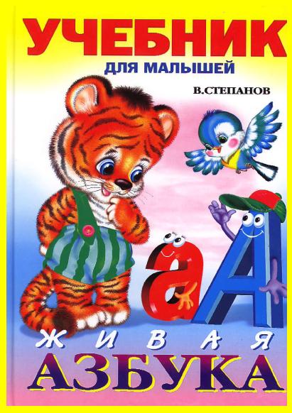 4663906_StepanovV1 (411x582, 348Kb)