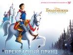 Превью kinopoisk_ru-Snow-White-and-the-Seven-Dwarfs-1080161--w--1024 (700x525, 62Kb)