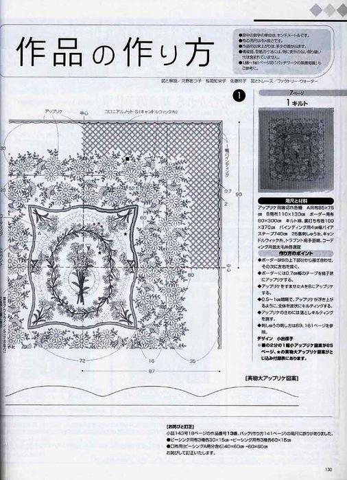 0_9e9ce_9c134a2f_XL (506x700, 149Kb)