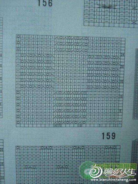 1924153232-5 (525x700, 88Kb)