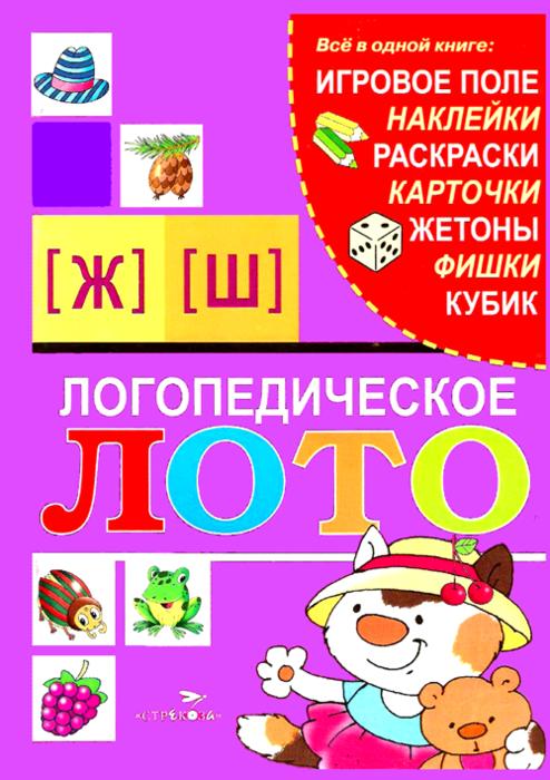 4663906__1 (494x700, 338Kb)