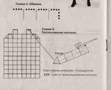 palto2_cr-225x183 (225x183, 12Kb)